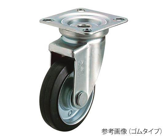 自在キャスター(プレート型・重量物用) WJ-75