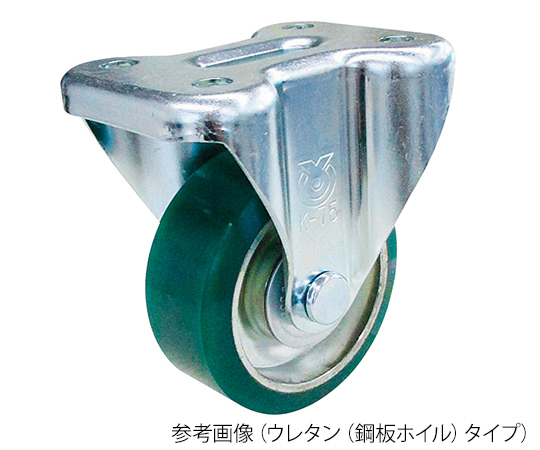 固定キャスター(プレート型・重量物用) UWK-100