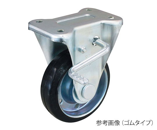 ストッパー付固定キャスター(プレート型・重量物用) UWKB-100(R)