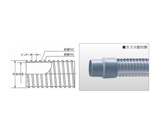 塩ビダクトホース(トーメイダクト) 76.4×86.4mm 1m