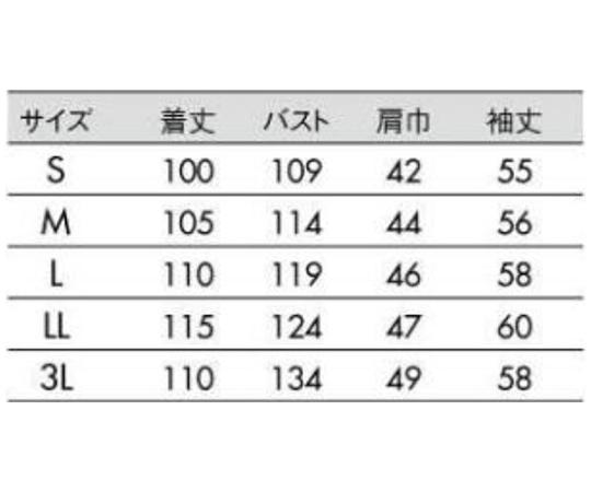 快適さわやか白衣(男性用) シングルタイプ Sサイズ D51-601-S