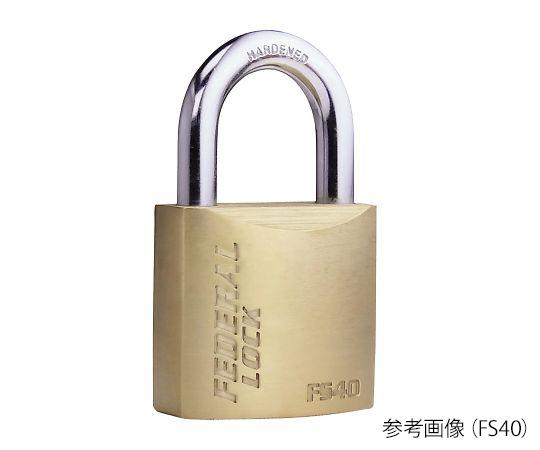 テンプルキーシリンダー南京錠 FS40-P