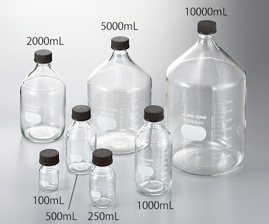 アイボトルNEO GL-45 2000mL
