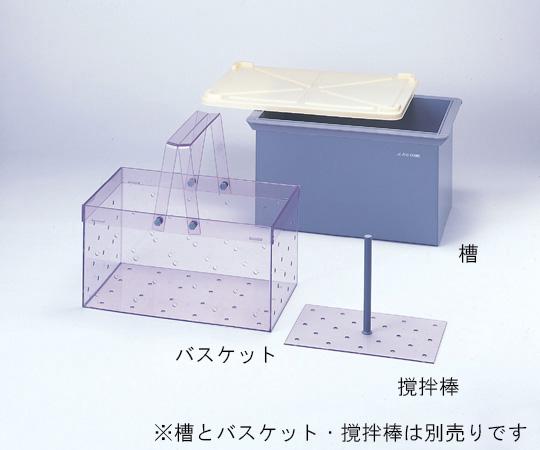 角型洗浄槽