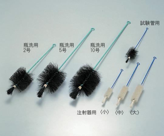 ブラシ(ビニール巻) 馬毛