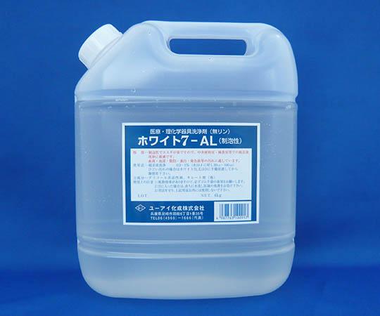 洗浄剤(超音波洗浄機用・無リン) ホワイト7-AL