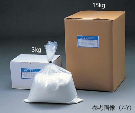 洗浄剤(浸漬・超音波洗浄機兼用) ホワイト7-Y