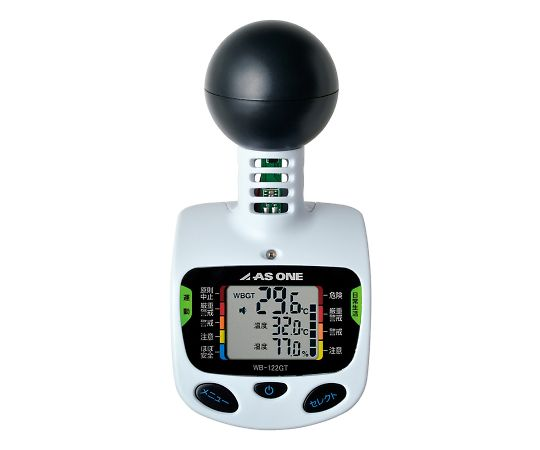 黒球型携帯熱中症計 WB-122GTシリーズ