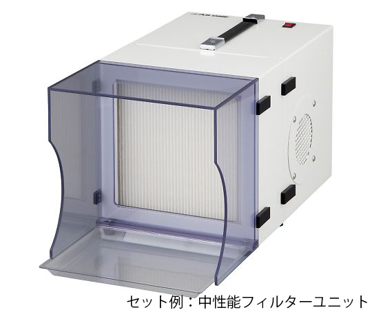 Desktop Dust Collector Main Unit and others