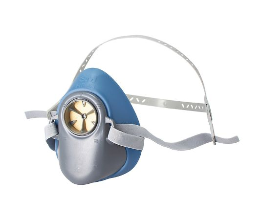 Gas Prevention Mask S/M and others