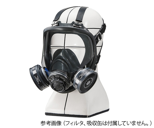 Full Surface Dust and Gas resistance Mask S and others