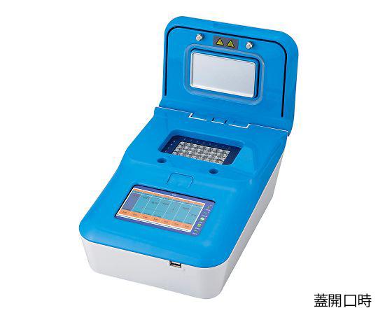 Portable thermal cycler Portal-C