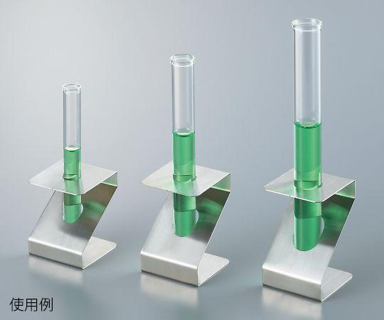 試験管立台(Z型) 穴径Φ16mm