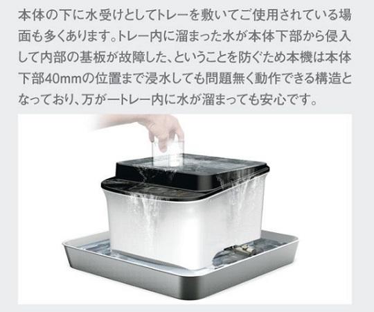 超音波洗浄器(単周波・樹脂筐体タイプ) レンタル15日  MCS-2P
