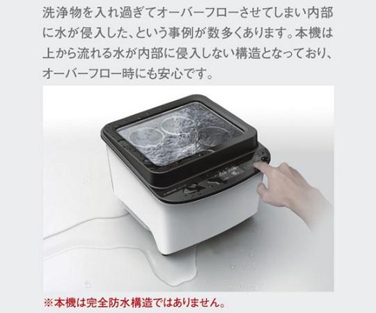 超音波洗浄器 レンタル5日  MCS-3P