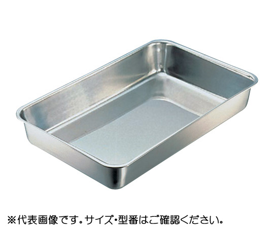 Copper Ion Effect Antibacterial Tray No. No. (590 x 426 x 111mm) and others