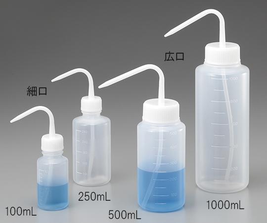 モールド洗浄瓶