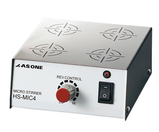 ミクロスターラー  HS-MIC4