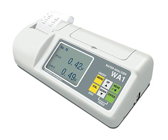ポータブル水質計 レンタル5日  WA1