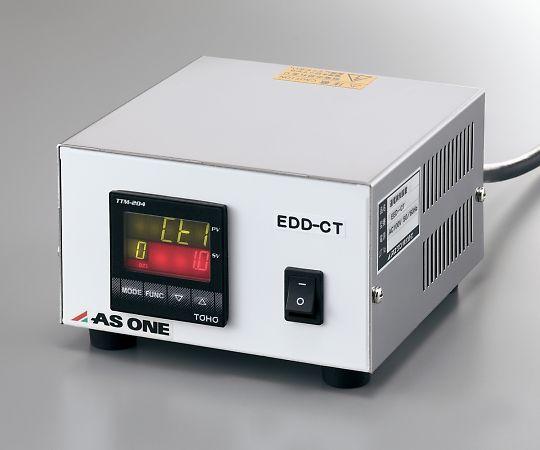 Current Monitoring Device EDD-CT