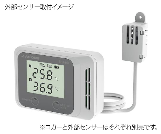 Digital Temperature And Humidity Logger (Large Monitor Memory Type) THA-02L