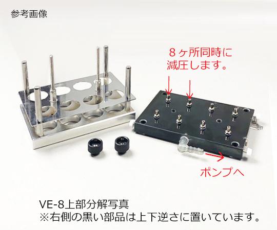 バイアルエバポレーター VE-12専用交換ラック