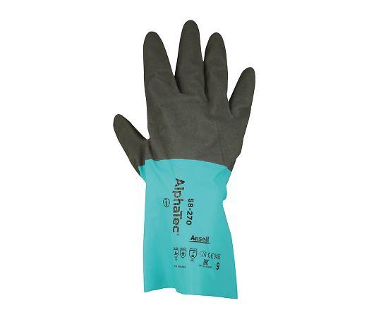 化学防護手袋 58-270シリーズ