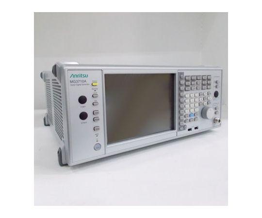 【中古品】ベクトル信号発生器  MG3710A