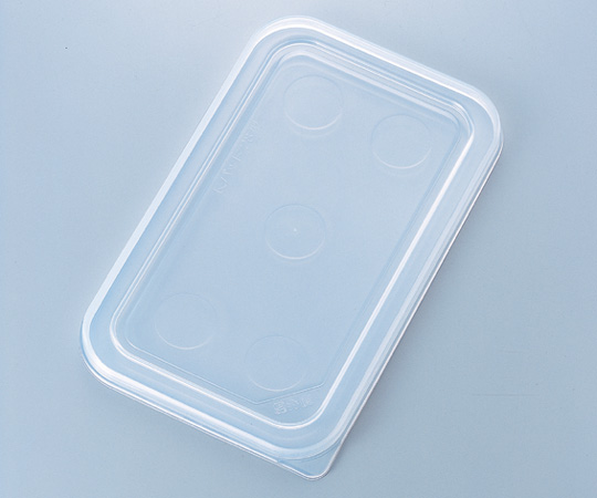 Resin Lid for Long Tray Type 210 x 130mm and others