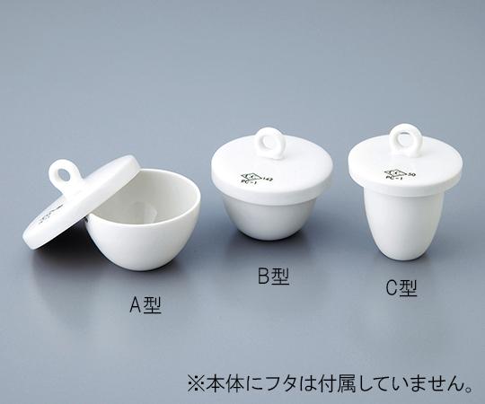 るつぼ(A型)