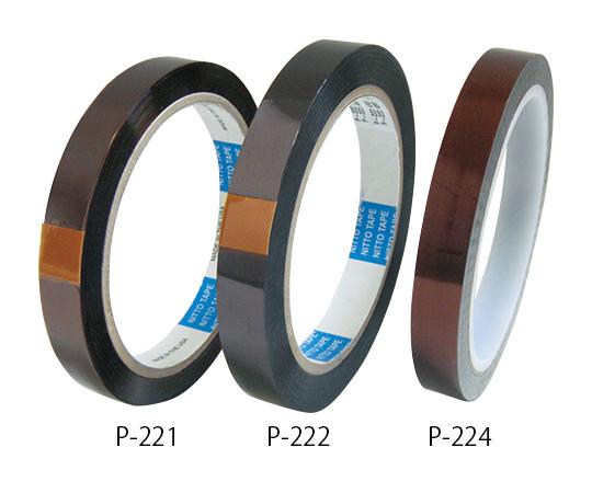 カプトンテープP-224 19.0×33