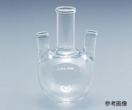 三口ガラスフラスコ