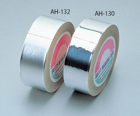 アルミテープ