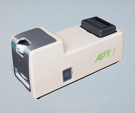 ホースレスバーナー APT-3