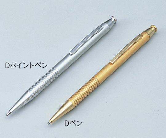ダイヤペン Dペン 金色