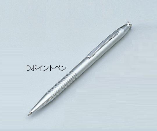 ダイヤペン Dポイントペン 銀色