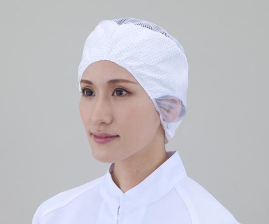 電石帽 長髪用 20枚入 SR-1