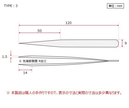 MEISTER Tweezers SA (Acid‐Resistant Steel) Product Clean Pack No.3 3-SA