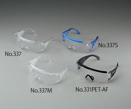 JIS安全メガネ