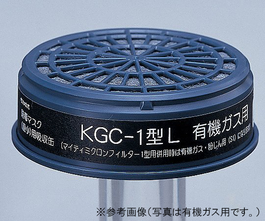 Gas Absorption Cartridge For Gas Mask (For Low Concentration) Ammonia Gas Absorption Cartridge KGC-1L