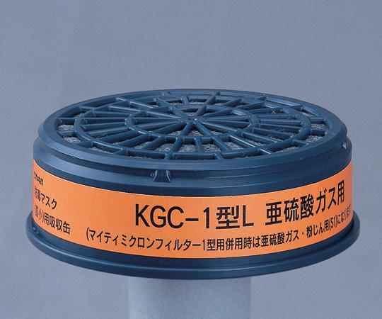 Gas Absorption Cartridge For Gas Mask (For Low Concentration) KGC1L Sulfurous Acid Gas Absorption Cartridge KGC-1L