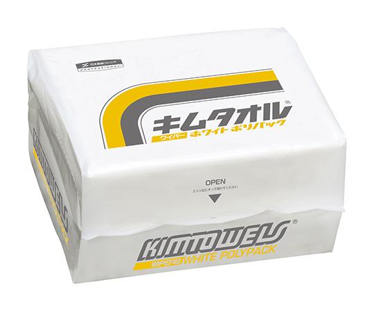 (小分け)キムタオルホワイト ポリパック 61030 1袋(50枚入)