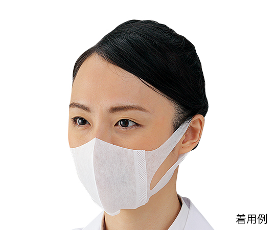 Super stereoscopic mask 150pcs Included and others