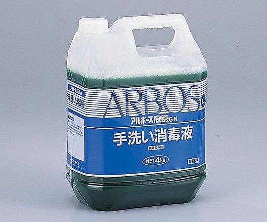 [取扱停止]アルボース石鹸液 (4L コックなし) G-N