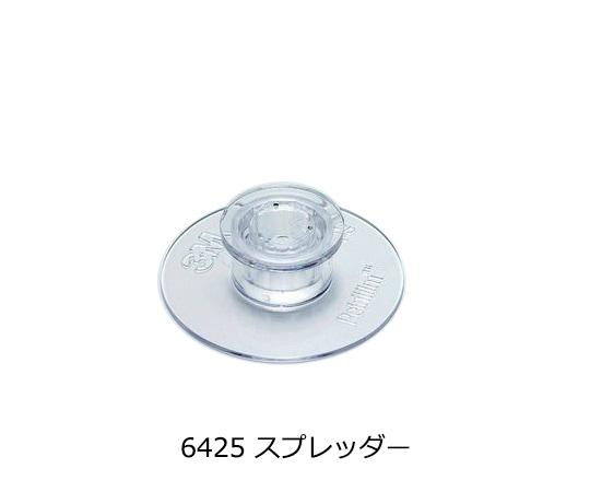 ペトリフィルム(TM)培地 (水中カビ・酵母測定用/50枚×20袋) 6413AQYM
