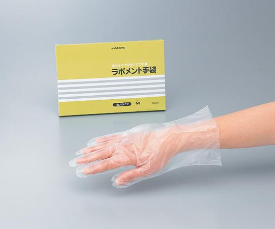 ラボメント手袋 M
