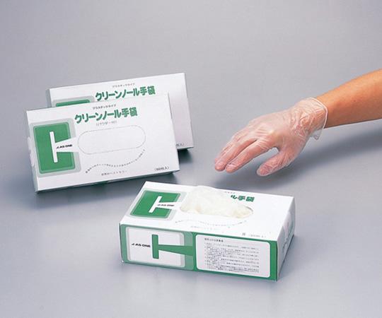 クリーンノール手袋