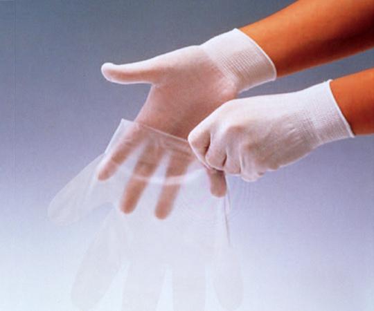 キュープインナー手袋 20枚 BO905F