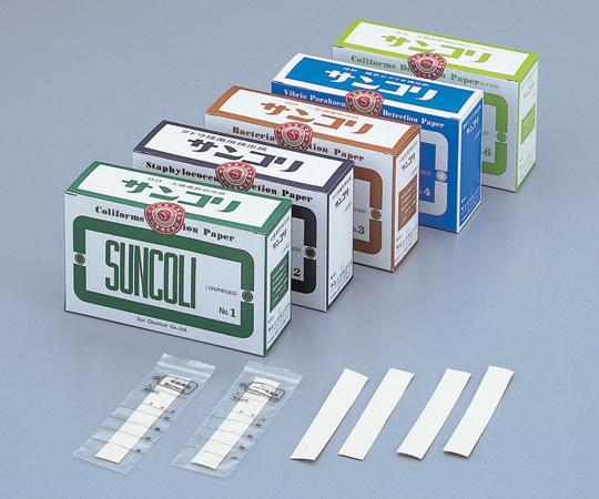 サンコリ簡易菌検出紙 (大腸菌群用)