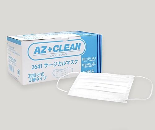 AZ CLEAN(R) 2641 サージカルマスク 耳掛3層 (50枚入)